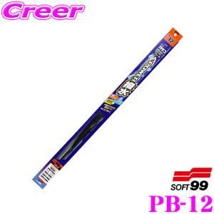 【在庫あり即納!!】ソフト99 ガラコワイパー パワー撥水ブレード 600mm 品番:PB-12|creer-net