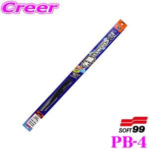 ソフト99 ガラコワイパー パワー撥水ブレード 375mm 品番:PB-4|creer-net
