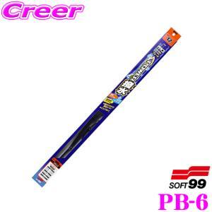【在庫あり即納!!】ソフト99 ガラコワイパー パワー撥水ブレード 425mm 品番:PB-6|creer-net