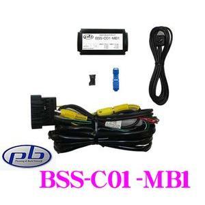 pb SSH32-MB230 MB230A2D02A/MB230A2D09A用オプションサウンドシステム装着車用スピーカーハーネス|creer-net