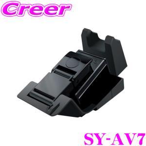 YAC ヤック SY-AV7 30系 アルファード / ヴェルファイア 専用 スマートフォンホルダー|creer-net