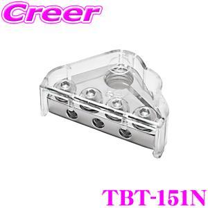 ・オーディオテクニカのメインバッテリー用ターミナル、TBT-151N(-用)です。 ・腐食しにくく導...