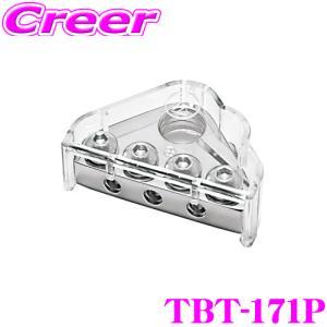 ・オーディオテクニカのメインバッテリー用ターミナル、TBT-171P(+用)です。 ・腐食しにくく導...