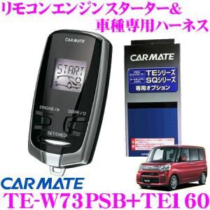 【ダイハツ LA600S/610S タント/タントカスタム】
