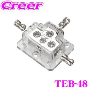 ・オーディオテクニカの中継ブロック、TEB-48です。 ・4ゲージ→8ゲージ変換スペーサーが3個付属...