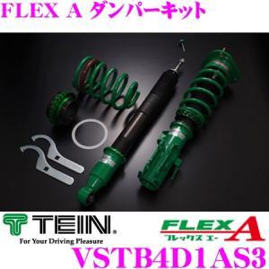 TEIN テイン FLEX A VSTB4D1AS3 減衰力16段階車高調整式ダンパーキット トヨタ AGH30Wアルファード/ヴェルファイア 用 3年6万キロ保証|creer-net