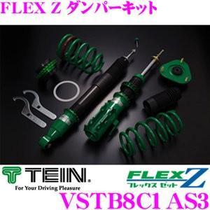 TEIN FLEX Z VSTB8-C1AS3 減衰力16段階 車高調整式ダンパーキット トヨタ GGH30W アルファード/ヴェルファイア 用 サスペンションキット|creer-net