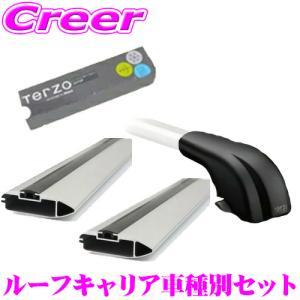 TERZO テルッツオ トヨタ 30系 アルファード/ヴェルファイア(ハイブリッド含む)用 エアロルーフキャリア取付4点セット 1台分|creer-net