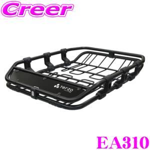 TERZO ルーフラック EA310 テルッツオ ルーフバスケットラック 外寸:1050mm×132...