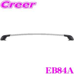 TERZO エアロアルミベースバー EB84A テルッツオ エアロバー 84cm 1本入り|creer-net