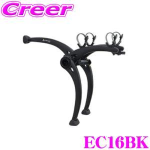 TERZO テルッツオ EC16BK リアサイクルキャリア カラー:ブラック サイクル2台用|クレールオンラインショップ
