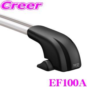・TERZOのルーフオンタイプのエアロバーフット、EF100Aです。 ・ルーフレール無し車用のベース...