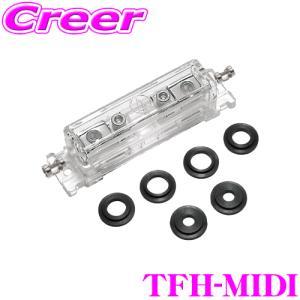 【在庫あり即納!!】オーディオテクニカ MIDIタイプヒューズホルダー TFH-MIDI