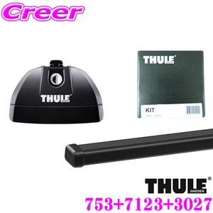 日本正規品 THULE ランドローバー ディスカバリー3(LA40A/LA44)用 ルーフキャリア3...