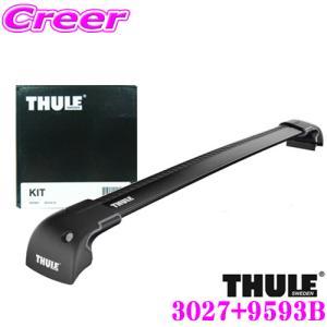 日本正規品 THULE ランドローバー ディスカバリー3用 ルーフキャリア2点セット