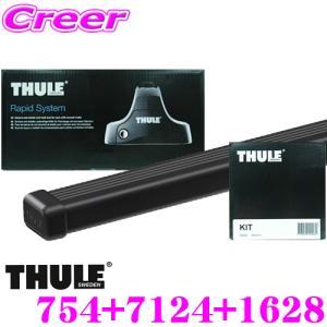 日本正規品 THULE ニッサン エルグランド(E52系用) ルーフキャリア3点セット フット754&バー762&キット1628セット|creer-net