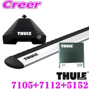 THULE  ホンダ GK系/GP系 フィット用  フット7105&ウイングバーEvo7112&キット5152セット|creer-net