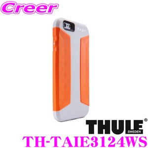 THULE TH-TAIE3124WS Atmos X3 iPhone 6/6s スーリー アトモス X3 ホワイトショッキングオレンジ|creer-net