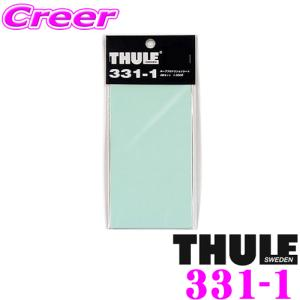 【在庫あり即納!!】日本正規品 THULE 331-1 スーリー プロテクションシート TH331-1|creer-net