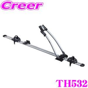 日本正規品 THULE FreeRide532 スーリー フリーライドTH532 サイクルキャリア|クレールオンラインショップ
