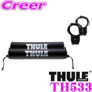 ・THULEのサーフボードキャリア、533です。  ・サーファーが開発したキャリア。世界中のサーファ...