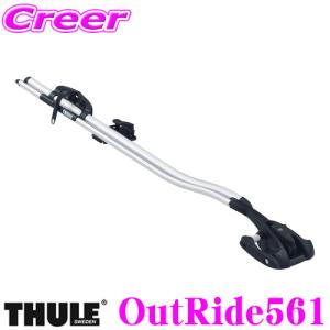 日本正規品 THULE OutRide561 スーリー アウトライドTH561サイクルキャリアフロントフォーク/リアホイールマウント方式 creer-net