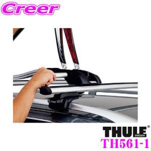 日本正規品 THULE 561-1 スーリー アウトライド用スペアパーツ15mmアダプターTH561-1|creer-net