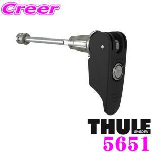 日本正規品 Thule ThruRide 9mm Adapter 5651 スーリー スルーライド 900mm ロックアダプター TH5651 creer-net