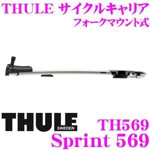 日本正規品 THULE Sprint 569 スーリー スプリント TH569 サイクルキャリア creer-net