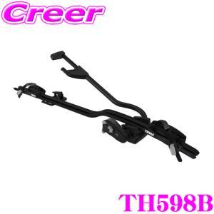 日本正規品 THULE ProRide598 Black スーリー プロライド TH598B ブラック ルーフマウント型 サイクルキャリア creer-net