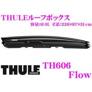 日本正規品 THULE Flow TH606 スーリー フロー ブラックルーフボックス (ジェットバッグ)|creer-net