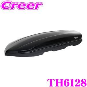 日本正規品 THULE Dynamic800 TH6128 スーリー ダイナミック800 TH6128ルーフボックス(ジェットバッグ)|creer-net