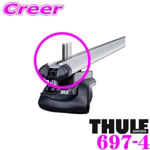 日本正規品 THULE T-track Adapter 697-4 スーリー T-トラックアダプターTH697-4|creer-net