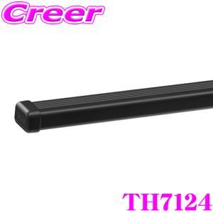 【在庫あり即納!!】THULE SQUAREBARSYSTEM 7124 スーリー スチールスクエアバー TH7124 135cm 2本セット エンドキャップ付き TH762後継品|クレールオンラインショップ