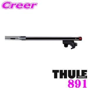 日本正規品 THULE RAPIDSYSTEM 891 スーリー スライドバーTH891 127cm(4.2kg/1本) 2本セット|creer-net