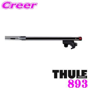 日本正規品 THULE RAPIDSYSTEM 893 スーリー スライドバーTH893 162cm(5.3kg/1本) 2本セット|creer-net