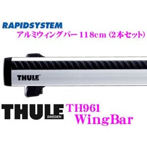 日本正規品 THULE RAPIDSYSTEM 961 スーリー ウィングバーTH961 118cm(1.3kg/1本) 2本セット|creer-net