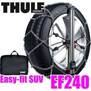 日本正規品 THULE Easy-fit SUV EF240 ギネス認定最速12秒装着金属チェーン|creer-net