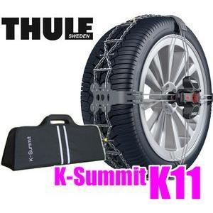 日本正規品 THULE K-Summit K11 ラチェットシステム搭載スマート金属チェーン|creer-net