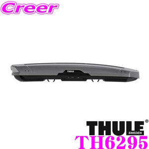 THULE MotionXT Alpine TH6295 スーリー モーションXT|creer-net