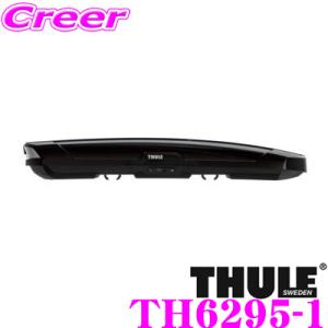 THULE MotionXT Alpine TH6295-1 スーリー モーションXT アルパイン|creer-net