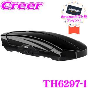 【在庫あり即納!!】THULE MotionXT L ブラック TH6297-1 スーリー モーションXT L ルーフボックス (ジェットバッグ) クレールオンラインショップ