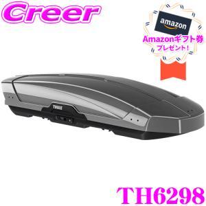 THULE MotionXT XL TH6298 スーリー モーションXT XL TH6298 ルーフボックス (ジェットバッグ)|creer-net