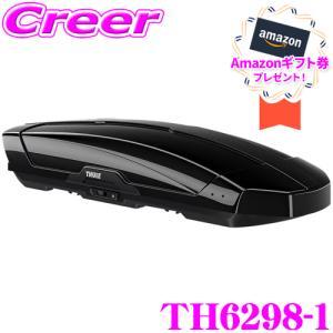 【在庫あり即納!!】THULE MotionXT XL TH6298-1 スーリー モーションXT XL TH6298-1 ルーフボックス (ジェットバッグ)|creer-net