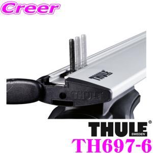 THULE T-track Adapter 697-6 スーリー スライドバー対応 T-トラックアダプターTH697-6|creer-net