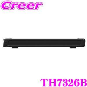 THULE Snow Pack TH7326B  スノーパック ブラック スキー/スノーボードアタッチメント スキー6セットorスノボ4セット|creer-net