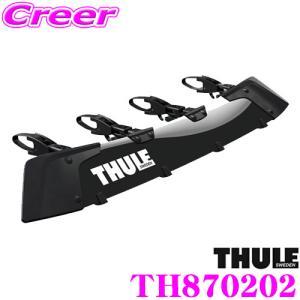 THULE AirscreenXT TH870202 スーリー エアスクリーンXT スクエアバー ウイングバーEVO/EDGE対応 フェアリング 112cm|クレールオンラインショップ