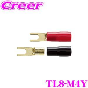 ケーブルターミネータ  Y型圧着タイプ(赤/黒 各1個入) 8ゲージまで ネジ径:4mm 端子幅:8...