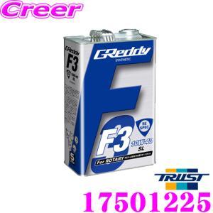 【在庫あり即納!!】トラスト GReddy エンジンオイル F3 RE-SPEC 10W-40 SM-CF SYNTHETIC BASE 5リットル REターボ&RE-NA用 スポーツオイル|creer-net