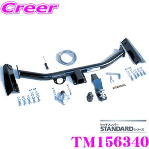 SUNTREX タグマスター TM156340 トヨタ 50系 プリウス用 STANDARD ヒッチメンバー|creer-net